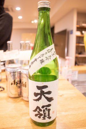 岐阜の地酒・天領